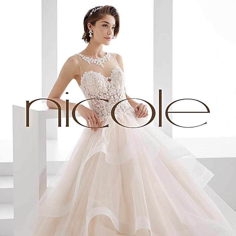 NICOLE SPOSE Milano kollekció esküvői ruha kollekció